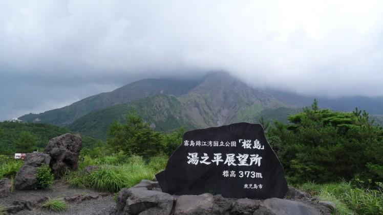 201607sakurajima05