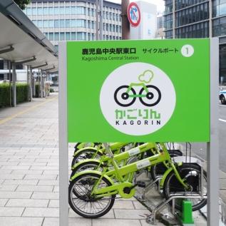 kagoshima_bike
