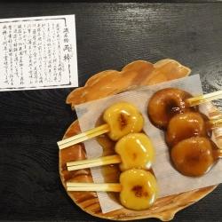 kagoshima_jyannbo