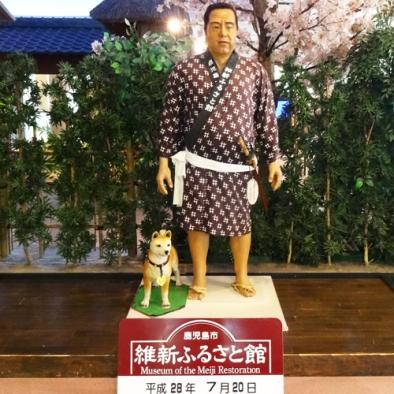 kagoshima_meijimuseum00