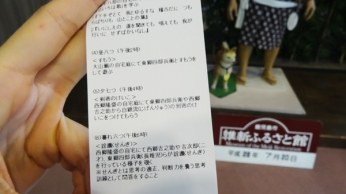 kagoshima_meijimuseum02