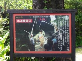 kagoshima_senganen01