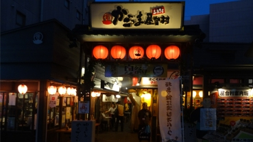 kagoshima_yadai01