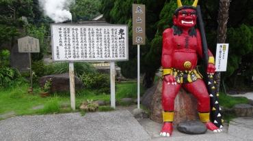 oniyamajigoku00