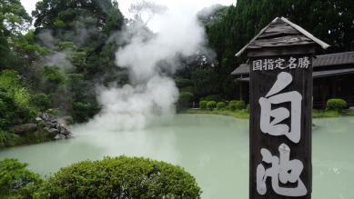 shirokejigoku00