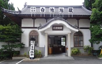 shirokejigoku01