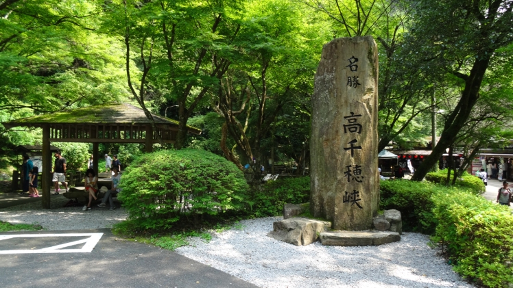 takachiho00