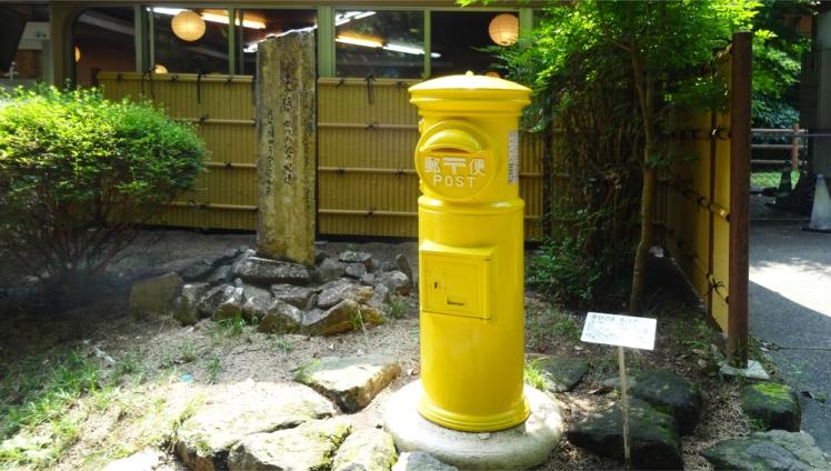 takachiho02