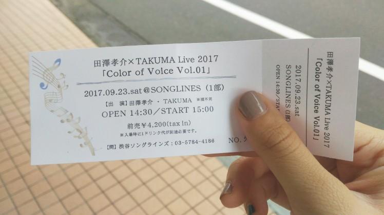 P_20170923_143006_1.jpg
