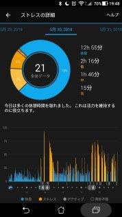screenshot_20180701-1948271337933725.jpg