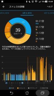 screenshot_20180701-194909754952790.jpg