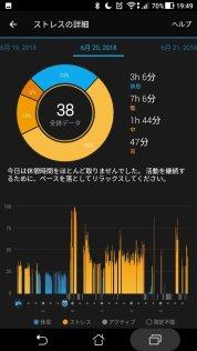 screenshot_20180701-1949391388767874.jpg