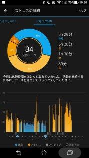 screenshot_20180701-1950021221240182.jpg