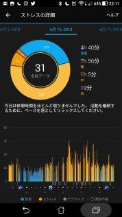 screenshot_20180701-221129328717759.jpg